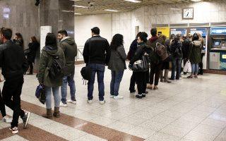 Πολίτες περίμεναν υπομονετικά για εισιτήριο, χθες, στο σταθμό μετρό του Συντάγματος.