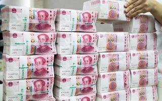 Η κινεζική κυβέρνηση έχει επιβάλει ανώτατο όριο 50.000 δολαρίων ετησίως για τη μεταφορά χρημάτων στο εξωτερικό. Ωστόσο, ολοένα και περισσότερα άτομα προσπάθησαν να αποφύγουν διά της πλαγίας οδού τους περιορισμούς που είχε επιβάλει η κυβέρνηση.
