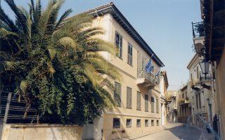 Στο κτίριο της Ελληνικής Εταιρείας Περιβάλλοντος και Πολιτισμού, το Πανόραμα Οικολογικών Ταινιών.