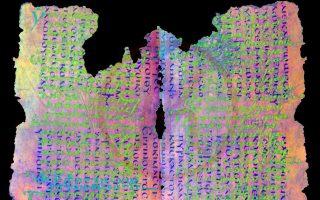 Καλά κρυμμένα για αιώνες κείμενα, ορισμένα σε εξαφανισμένες σήμερα γλώσσες, σπάνιες εικονογραφήσεις φυτών και ανθρώπων αποκαλύφθηκαν έπειτα από πολυετή έρευνα, με αξιοποίηση της σύγχρονης τεχνολογίας. Τα παλίμψηστα χειρόγραφα της Μονής Σινά παρουσιάζο-νται την επόμενη εβδομάδα σε διεθνές συνέδριο στην Αθήνα.