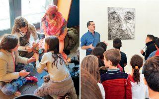 Συνολικά 33 μαθητές του 49ου Δημοτικού Σχολείου Αθηνών συμμετείχαν στο πρόγραμμα «Παιδεία τέχνας κατεργάζεται» στο υπουργείο Παιδείας.