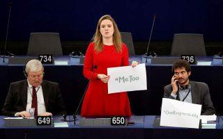 Το hashtag #MeToo κατά της σεξουαλικής παρενόχλησης και στο Ευρωκοινοβούλιο
