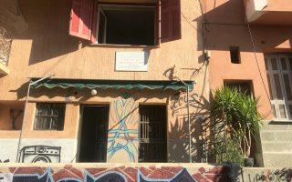 Οι ιδιοκτήτες της διώροφης μονοκατοικίας έχουν παραχωρήσει το ακίνητο στη Μη Κυβερνητική Οργάνωση «Δίκτυο Δικαιωμάτων του Παιδιού».