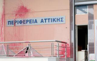 epithesi-stin-perifereia-attikis-2220208