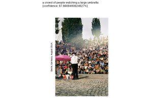 «Aνθρωποι παρακολουθούν ομπρέλα», από το βιβλίο του Philipp. Schmitt.