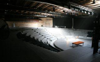 Το Τμήμα Σκηνοθεσίας θα έχει ως πρότυπο τη Ρωσική Ακαδημία Θεάτρου, όπου εμφανίστηκε η ταυτόχρονη μαθητεία ηθοποιών και σκηνοθετών.