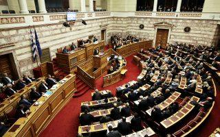 Κλίμα πόλωσης επικράτησε στη χθεσινή συζήτηση στη Βουλή.