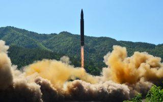 Φωτογραφία αρχείου από εκτόξευση διηπειρωτικού πυραύλου τύπου Χουασόγκ-14.