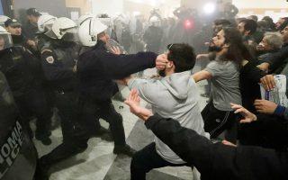 Ενταση σημειώθηκε, χθες, μεταξύ διαδηλωτών και αστυνομικών, με τα ΜΑΤ να κάνουν χρήση χημικών, καθιστώντας αποπνικτική την ατμόσφαιρα.