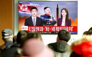 Για τεχνολογική τομή μίλησε ο Κιμ Γιονγκ Ουν, που επέβλεψε προσωπικά τη νέα πυραυλική δοκιμή.