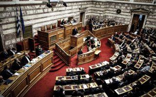 Η υπόθεση πώλησης όπλων στη Σ. Αραβία συνεχίζει να απασχολεί τη Βουλή.