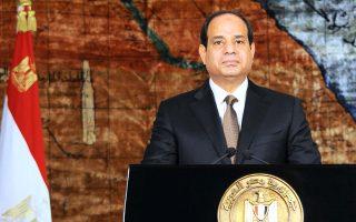 O πρόεδρος Σίσι ζήτησε να αποκατασταθεί πάση θυσία η ασφάλεια στην περιοχή.