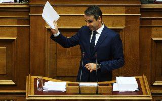 Χαρακτηριστικά «πολέμου» αναμένεται να λάβει η αυριανή συζήτηση στη Βουλή, καθώς ο Κυριάκος Μητσοτάκης ίσως μιλήσει ακόμη και για ειδικό δικαστήριο.