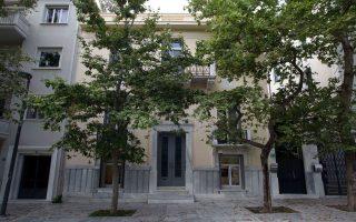 Το σπίτι του ζεύγους Τσοχατζόπουλου στη Διονυσίου Αρεοπαγίτου. Για την ώρα, δεν υπάρχουν οι κατάλληλοι μηχανισμοί για την αξιοποίησή του από το Δημόσιο.