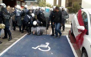 Φωτογραφία: epiruspost.gr