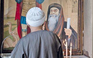 Θα κατορθώσουν οι χριστιανοί της Μέσης Ανατολής να αντιμετωπίσουν την πρόκληση των καιρών ή θα παραμείνουν διαιρεμένοι;