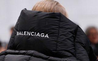 Ο οίκος Balenciaga σκαρφάλωσε στην κορυφή της λίστας.