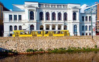 Το Εθνικό Θέατρο της Βοσνίας-Ερζεγοβίνης. (Φωτογραφία:© VISUALHELLAS.GR)