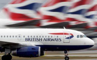 british-airways-apeytheias-ptisi-londino-amp-8211-kefalonia-apo-ton-maio0
