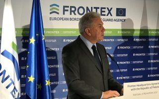 Φωτογραφία: @Frontex