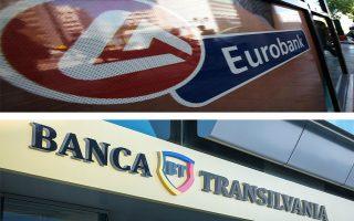 apochorisi-eurobank-apo-roymania-stin-banca-transilvania-oi-bancpost-erb-retail-services-kai-erb-leasing0