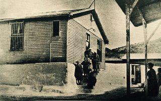Οι πρώτες παράγκες στο Δημόσιο Ψυχιατρείο (Δαφνί), οι οποίες κατασκευάστηκαν το 1928