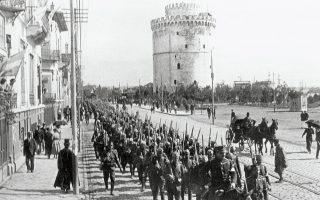 Θεσσαλονίκη. Αναχώρηση ελληνικού σώματος της Μεραρχίας Σερρών για το μέτωπο. Προέλευση: Κέντρο Ιστορίας Θεσσαλονίκης.