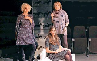 Η Μαρία Κεχαγιόγλου, η Νεφέλη Κουρή και η Μπέτυ Αρβανίτη είναι οι «Τρεις ψηλές γυναίκες» του Αλμπι.