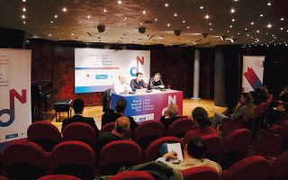 Δημήτρης Αφεντούλης, Διονύσης Γραμμένος και Γιώργος Κουμεντάκης ανακοινώνουν τη συνεργασία τους στο πλαίσιο της νέας και φιλόδοξης ΕΛΣΟΝ, την οποία στηρίζει το Ιδρυμα Λάτση.