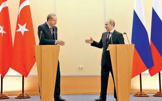 Η τριμερής πρωτοβουλία Ρωσίας - Τουρκίας - Ιράν παράγει θετικά αποτελέσματα στη Συρία, εκτίμησαν οι Βλαντιμίρ Πούτιν και Ταγίπ Ερντογάν σε κοινή συνέντευξη Τύπου χθες στο Σότσι (φωτ.). Ο Ρώσος πρόεδρος διαπίστωσε «πλήρη εξομάλυνση» των ρωσοτουρκικών σχέσεων και ανακοίνωσε ότι ο υπό κατασκευήν πυρηνικός σταθμός στο Ακούγιου θα είναι λειτουργικός το 2023.
