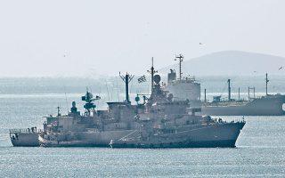 Η φρεγάτα «Κανάρης» του Πολεμικού Ναυτικού αποκολλήθηκε με τη βοήθεια ρυμουλκών χθες το μεσημέρι και κατέπλευσε στον Ναύσταθμο Σαλαμίνας.