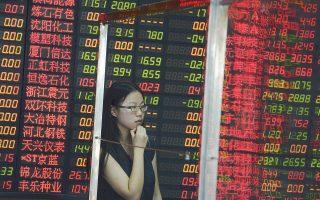 Μεγάλες απώλειες σημείωσαν οι κινεζικές αγορές λόγω κανόνων που δρομολογεί το Πεκίνο για τη στενότερη εποπτεία του χρηματοπιστωτικού κλάδου.
