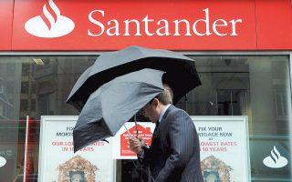Σημαντικά κέρδη κατέγραψαν χθες οι τράπεζες Lloyds, Santander και Βarclays. Στο Παρίσι ο CAC 40 έκλεισε με κέρδη 0,14%, στη Φρανκφούρτη ο Xetra DAX με άνοδο 0,02% και στη Μαδρίτη ο ΙΒΕΧ ενισχύθηκε κατά 1,22%.