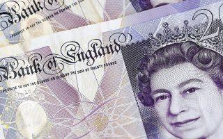 Η Τράπεζα της Αγγλίας πραγματοποίησε την πρώτη αύξηση του βασικού επιτοκίου της στη διάρκεια των τελευταίων 10 ετών.