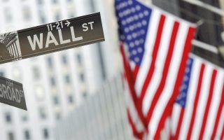 Νέο ρεκόρ σημείωναν ενδοσυνεδριακά Dow Jones, Nasdaq και S&P 500 μετά την ανακοίνωση της προσφοράς 130 δισεκατομμυρίων δολαρίων από την Broadcom για την εξαγορά της Qualcomm.