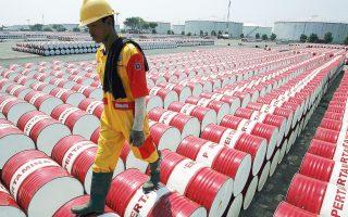 Ανοδικά κινούνται οι τιμές του πετρελαίου, με το αργό ΗΠΑ να κυμαίνεται στα 56,66 δολάρια το βαρέλι και το Brent στα 63,33 δολάρια το βαρέλι.
