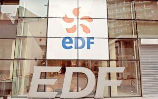 Η τιμή της μετοχής τoυ γαλλικού ενεργειακού κολοσού EdF είχε τις μεγαλύτερες απώλειες, κατά 10%, λόγω του ότι αναθεώρησε προς τα κάτω τις προβλέψεις κερδών του 2018. Πλήγμα δέχθηκε και η ελβετική εταιρεία βοηθημάτων ακοής Sonova.