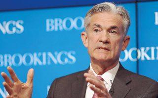 Ο 64χρονος Ζερόμ Πάουελ, νομικός και πρώην στέλεχος επενδυτικών τραπεζών όπως η Carlyle, έχει ενταχθεί στο δυναμικό των υψηλόβαθμων στελεχών της Federal Reserve από το 2012, ενώ τη δεκαετία του 1990 διετέλεσε στέλεχος του αμερικανικού υπουργείου Οικονομικών επί προεδρίας Τζορτζ Μπους του πρεσβύτερου.
