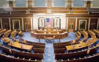 Ο Λευκός Οίκος θέλει να ψηφιστεί το φορολογικό νομοσχέδιο από το Κογκρέσο έως την Ημέρα των Ευχαριστιών, δηλαδή στις 23 Νοεμβρίου 2017, για να επικυρωθεί από τον Αμερικανό πρόεδρο έως τον Δεκέμβριο.