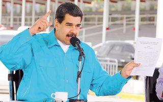 Ο Νικολάς Μαδούρο ανακοίνωσε το σχέδιό του σε ομιλία του στο Καράκας, απευθυνόμενος στα 31 εκατ. των κατοίκων της Βενεζουέλας που αντιμετωπίζουν ελλείψεις τροφίμων και φαρμάκων.