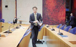 Στην επόμενη συνεδρίαση του Eurogroup αναμένεται να εκλεγεί νέος επικεφαλής του Εurogroup, που θα αντικαταστήσει τον Γερούν Ντάισελμπλουμ.