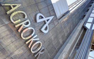 Ο Κροάτης επιχειρηματίας κατηγορείται ότι εξαπατούσε επί χρόνια τις Αρχές, επειδή παραποιούσε τα οικονομικά στοιχεία της Agrokor με το να αποκρύπτει οικονομικές εκκρεμότητες ύψους 5,4 δισ. ευρώ.