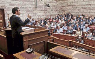 Οι πλειστηριασμοί αναμένεται να απασχολήσουν και τη σημερινή συνεδρίαση της Κ.Ο. του ΣΥΡΙΖΑ.
