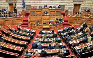 Ενόψει της συζήτησης στη Βουλή, την προσεχή Δευτέρα, ο πρόεδρος των ΑΝΕΛ Π. Καμμένος συγκάλεσε, χθες, σε συνεδρίαση την Κ.Ο. του κόμματός του, στη διάρκεια της οποίας συζητήθηκε το πλαίσιο εντός του οποίου θα κινηθούν οι βουλευτές.