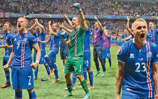 Η εθνική Ισλανδίας δρέπει τους καρπούς μιας συστηματικής δουλειάς και το ερχόμενο καλοκαίρι θα βρεθεί σε μία ακόμη σπουδαία διοργάνωση, την κορυφαία ποδοσφαιρική στον πλανήτη, το Παγκόσμιο Κύπελλο.