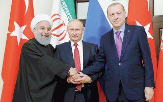 Ο Ιρανός πρόεδρος Χασάν Ροχανί, ο Ρώσος πρόεδρος Βλαντιμίρ Πούτιν και ο Τούρκος πρόεδρος Ρετζέπ Ταγίπ Ερντογάν δίνουν τα χέρια κατά την έναρξη των συνομιλιών στο θέρετρο της Μαύρης Θάλασσας.