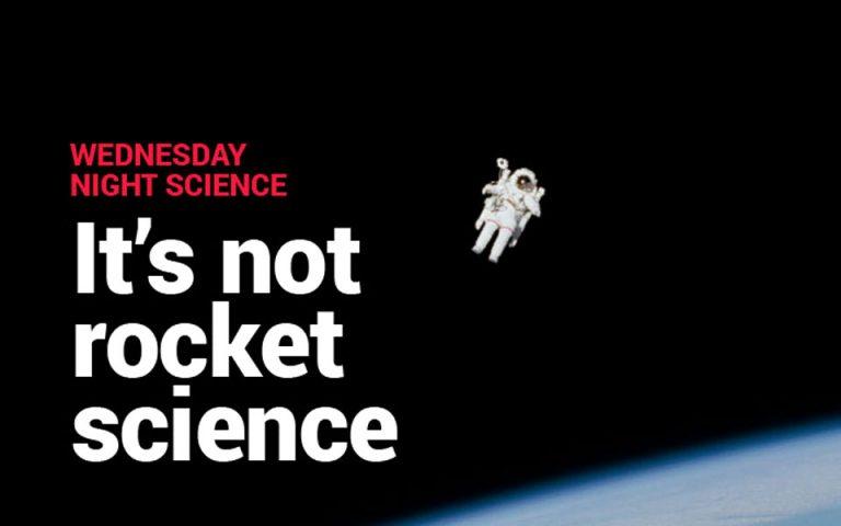 Wednesday Night Science: H διασκεδαστική πλευρά της επιστήμης