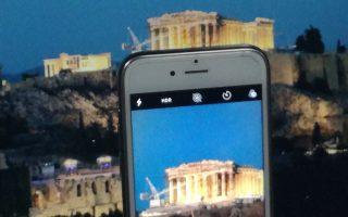 Ιδέες που θα κάνουν την Αθήνα «έξυπνη πόλη» αναζητεί ο δήμος.
