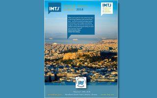 stin-athina-to-imtj-medical-travel-summit-gia-to-20180