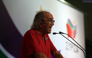 Ο Πάνος Λάμπρου  κατά την ομιλία του,  τη δεύτερη ημέρα των εργασιών του 2oυ Συνεδρίου του ΣΥΡΙΖΑ: